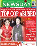 newsday abused