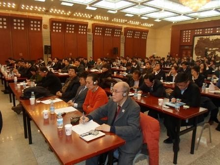 Part of the audience of investors and business people