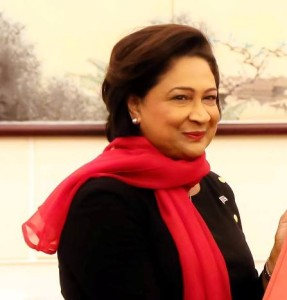 UNC Political Leader: The Honourable Kamla Persad-Bissessar