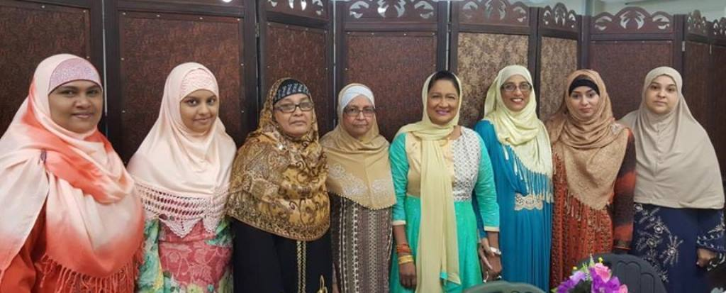 EID 2017